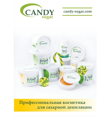 Продукция CANDY sugar, №1-back